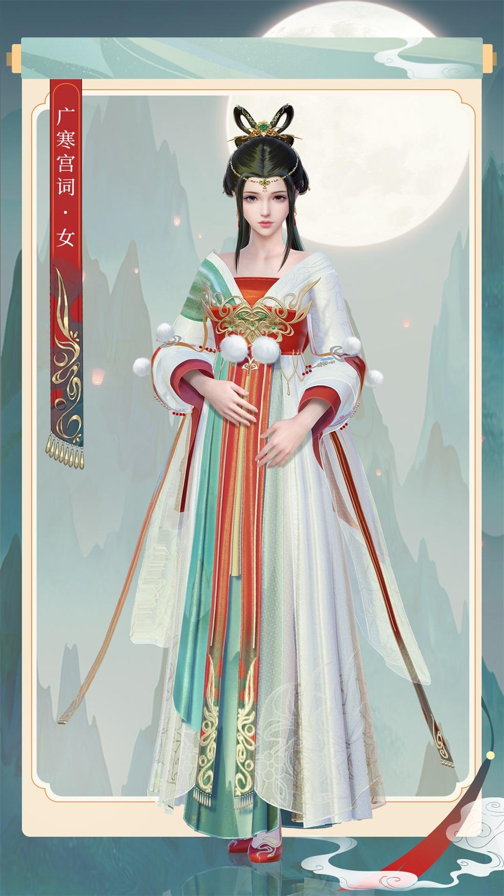 图片: 中秋时装展示女.JPG