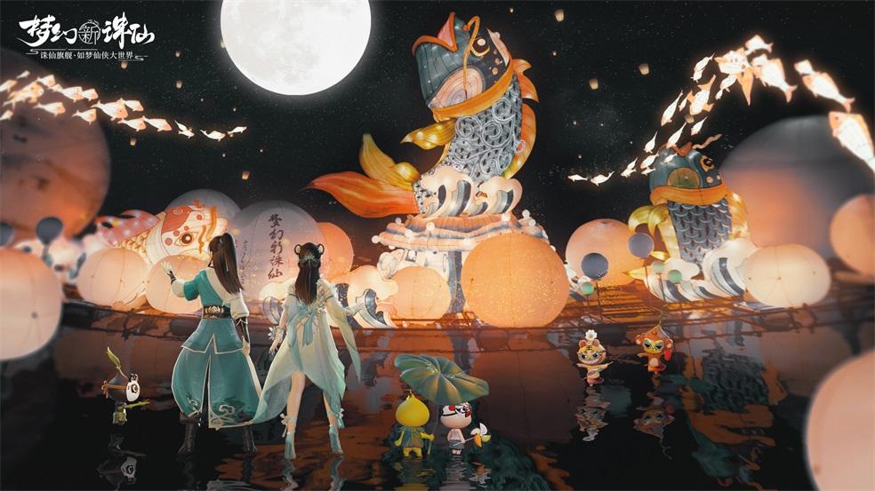 图片: 月夜灯会.jpg